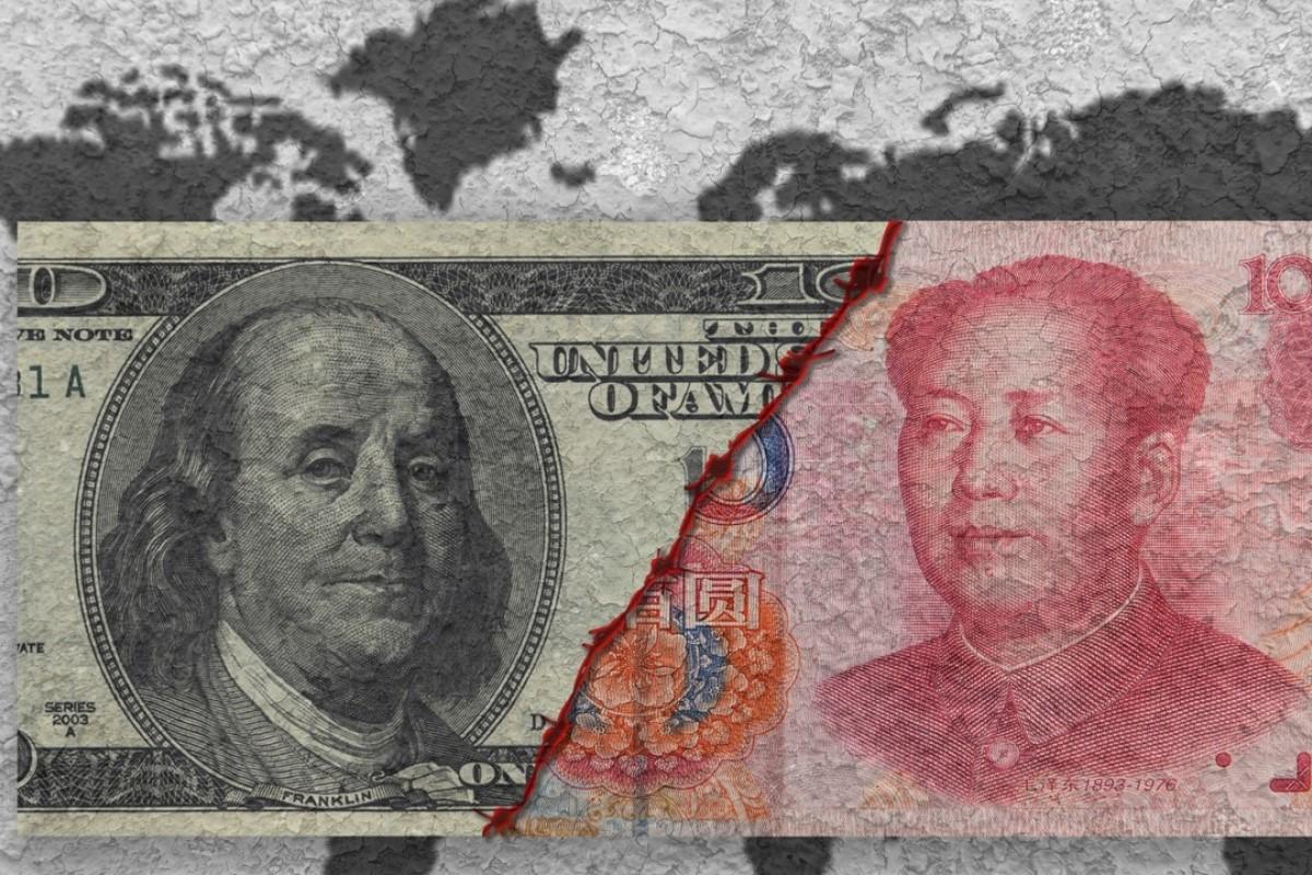 الدولار الأمريكي مستمر في الضعف أمام الين الياباني : 29-07-2020